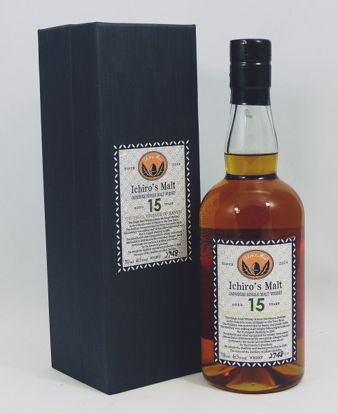Hanyu 15 Jahre Ichiro's Malt The Final Vintage of Hanyu