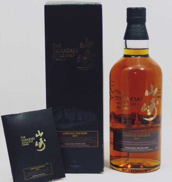 Yamazaki 2015 Limited Edition