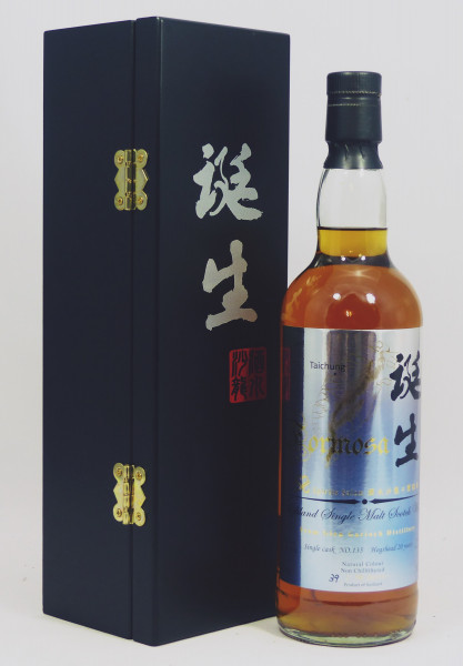 Glen Garioch Formosa 20 Jahre 1995, bottled for Spirits Salon, Taiwan 57% #135