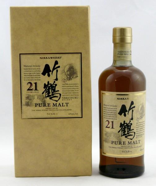 Nikka Taketsuru 21 Years Japanese Back Label